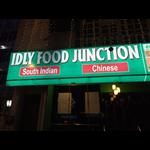 Idly Food Junction - Jwalapur Road - Haridwar