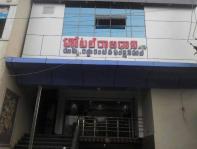 Hotel Rajadhani - Guntur