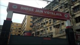 Shree Jain Vidyalaya - Howrah