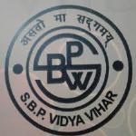 S.B.P. Vidya Vihar - Katihar