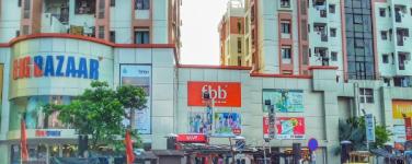 Orbit Mall - Kolkata