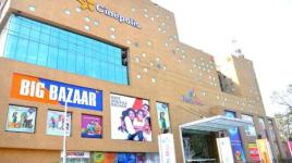 P Mall - Patna