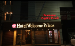 Hotel Welcome Palace - Hari Ganga Basak Road - Agartala