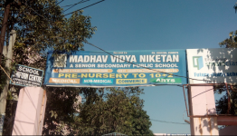 Madhav Vidya Niketan Senior Secondary Public School - Ranjit Avenue - Amritsar