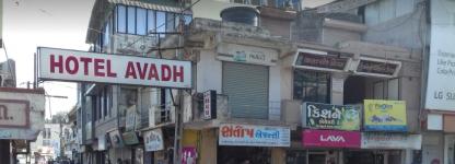 Hotel Avadh - Amreli