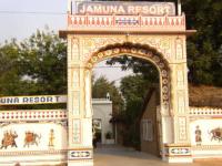 Hotel Jamuna Resort - Jhunjhunu