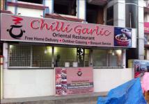 Chilli Garlic - Behala - Kolkata