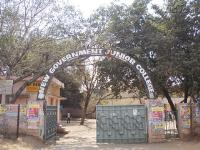 New Government Junior College - Kukatpally - Hyderabad