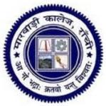 Marwari College - Ranchi