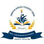 Pranab Vidyapith Higher Secondary School - Dimapur