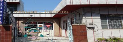 Kanwar Hospital - Pathankot