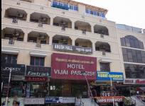 Hotel Vijai Paradise - Saibaba Colony - Coimbatore