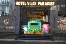 Hotel Vijay Paradise - Vikas Nagar - Lucknow