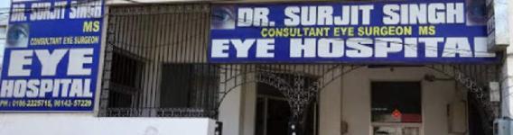 Dr. Surjit Singh Eye Hospital - Pathankot