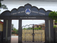 Christ The King Convent School - Pathankot