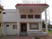 Hotel Shrikunj - Chanderi