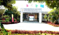 Jawahar Navodaya Vidyalaya - Korba
