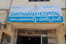 Santharam Hospital - Madanapalle