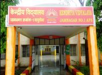 Kendriya Vidyalaya No.1 - Air Force Station 1 - Jamnagar