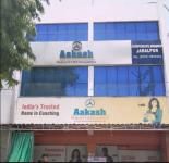 Aakash Competitive Classes - Jabalpur