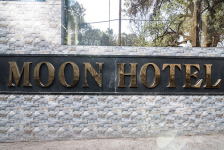 Hotel Moon - High Court Road - Nainital