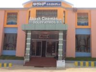 Akash Cinemas - Peenya - Bangalore