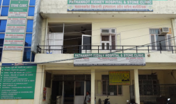 Pathankot Kidney Hospital & Stone Clinic - Pathankot
