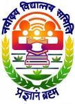 Jawahar Navodaya Vidyalaya - Ajmer