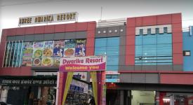 Dev Garden Resort (Dwarika Resort) - Bhilwara