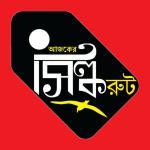 Ajker Silkroute - Kolkata