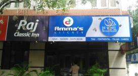 Raj Classic Inn - Pondicherry