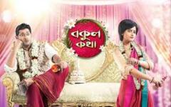 Top ZEE BANGLA TV CHANNEL List in India | Reviews and