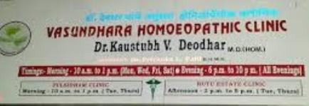 Dr. Kaustubh V. Deodhar