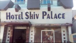 Hotel Shiv Palace Residency - Rajkot