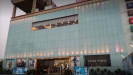 MBD Neopolis Mall - Rajguru Nagar - Ludhiana