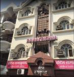 Hotel Ramakrishna - Wardha