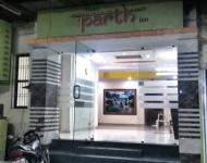 Hotel Parth Inn - Wardha