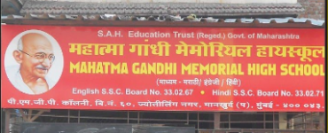 Mahatma Gandhi Memorial High School - Mumbai