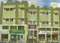 Amogha International Hotel - Chitradurga