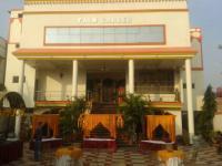 Palm Garden Hotel - Gaya