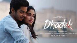 Dhadak Songs