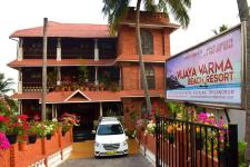 Varmar Resort - Kovalam