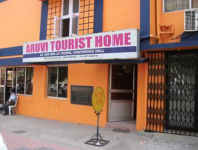Sridevi Tourist Home - Trivandrum