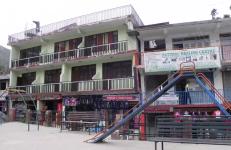 Hotel Aakarsh - Dharamshala