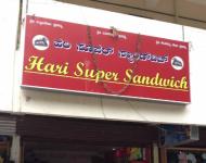 Hari Super Sandwich - Banashankari - Bangalore
