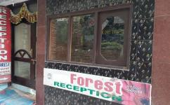 Forest Lodge - Dalhousie