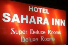 Hotel Sahara Inn - Dalhousie