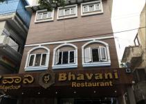Bhavani Restaurant - Basavanagudi - Bangalore