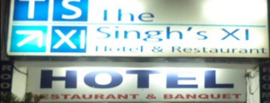 Hotel The Singhs - Mohali