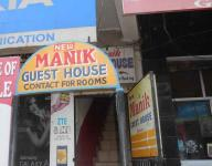 New Manik Guest House - Bilaspur